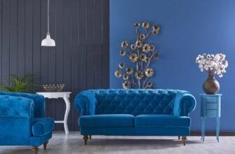 комната темно-синего цвета