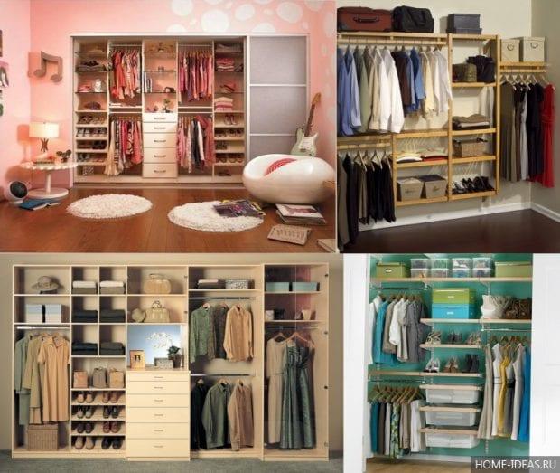 Гардеробные комнаты: дизайн проекты (фото)