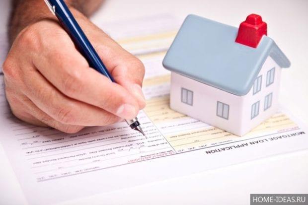 Как купить квартиру, чтобы не обманули?